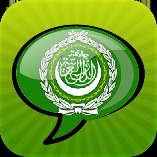 Learn Arabic™