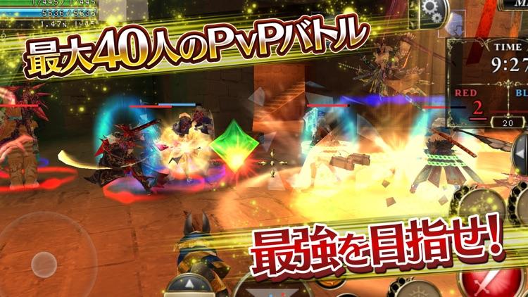 オルクスオンライン screenshot-3