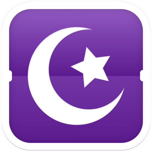 Elyoum - Islamic Calendar