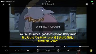 英語で学ぶ「ダンボ」 ScreenShot3