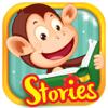 Monkey Stories: books & games