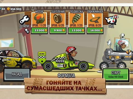 Hill Climb Racing 2 на iPad