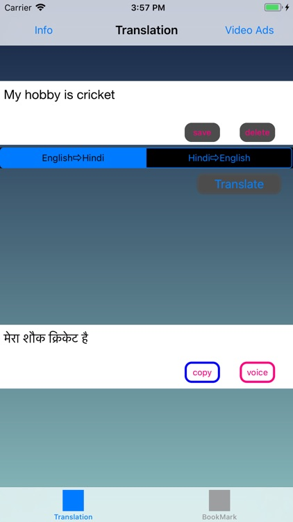 English to Hindi Translation by Ravi Navapara