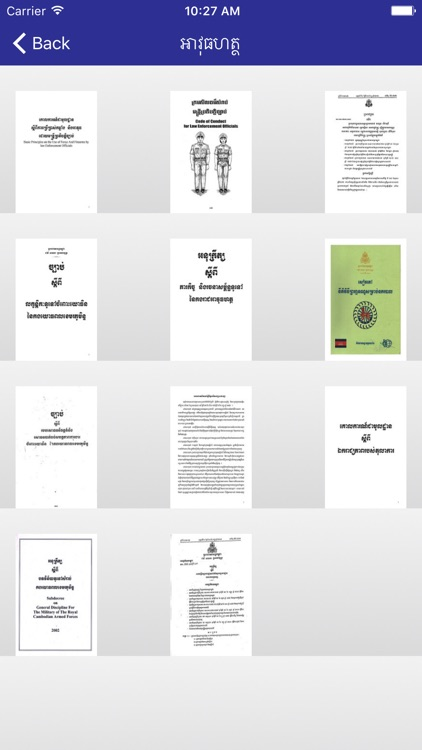 Gendarmerie Royal Khmer News screenshot-4