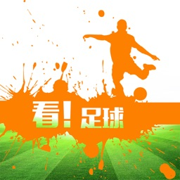 足球盘-看足球就在足球盘!