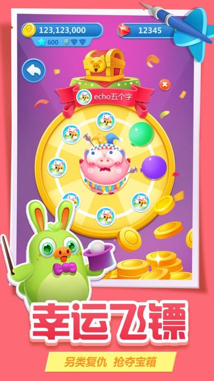 猪来了-梦幻旅程 screenshot-8