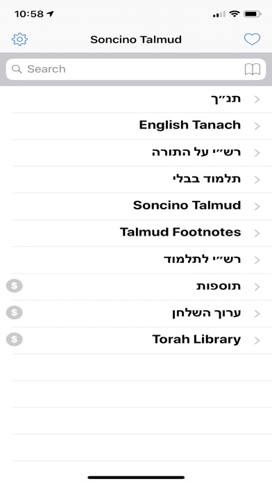 Top 5 Apps like Torah Library for iPhone & iPad