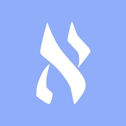 Daily Aliyah