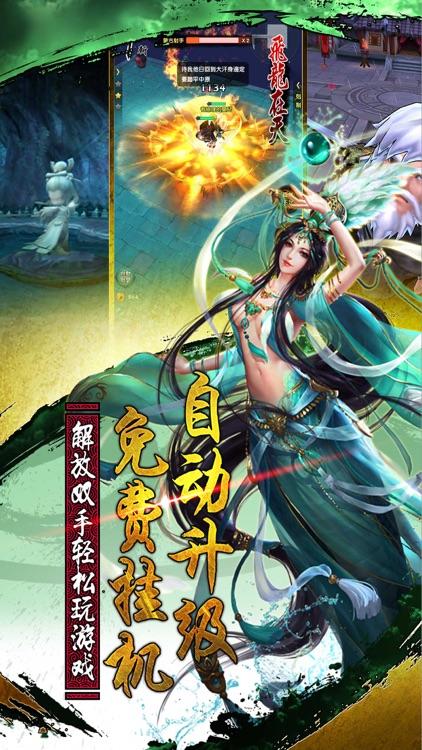 点击江湖情缘ol卡牌 screenshot-3