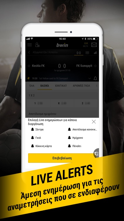 bwin Στοίχημα: Stoixima Live screenshot-4