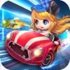 机甲赛车欢乐版:模拟飞车驾驶竞速手游
