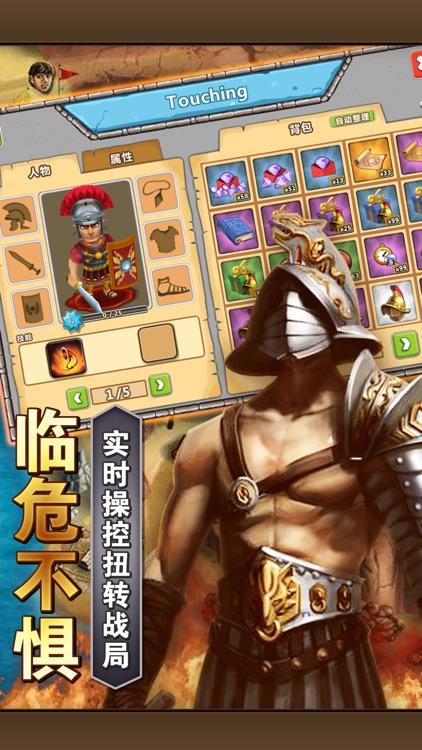 战争与秩序OL-全军出击策略游戏 screenshot-4