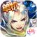 单机三国-沙盒剧情RPG策略单机游戏