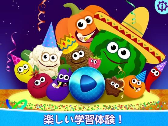 子供 幼児 学習 ゲーム 知育 3-5歳 幼児向けのおすすめ画像5