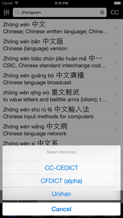 iCED Chinese Dictionary
