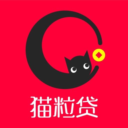 猫粒贷贷款-手机借款借钱平台