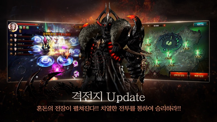 레이븐: CHAOS screenshot-1