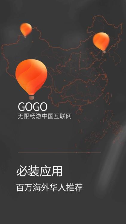 GOGO VPN——超稳定的加速器,海外华人上网必备!