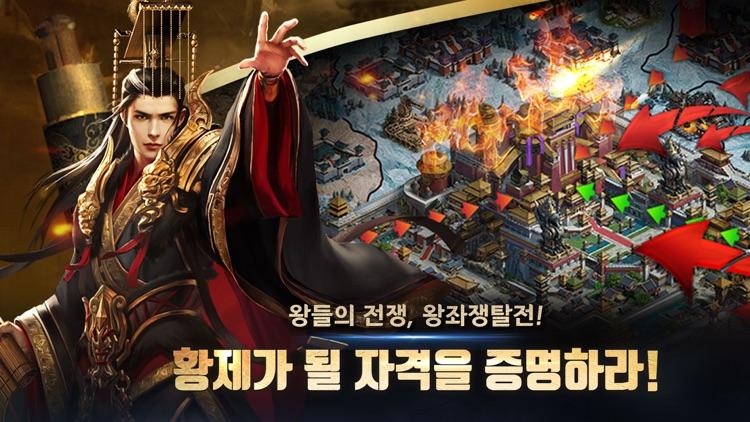 진시황:더킹덤