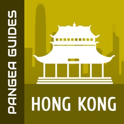 Hong Kong Travel Pangea Guides