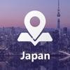 日本中文地图 - Japan旅游离线导航