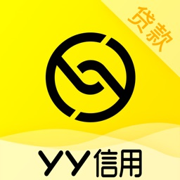 YY信用借贷-消费分期贷款借钱平台