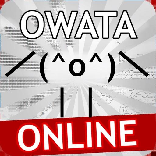 オワタのアクションオンライン