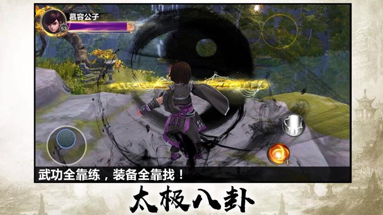 天剑情缘(资料篇):精品推荐3D手游 screenshot-3