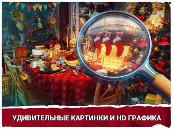 Игры Поиск Предметов Рождество для iPad