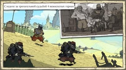 Скриншот №2 к Valiant Hearts The Great War