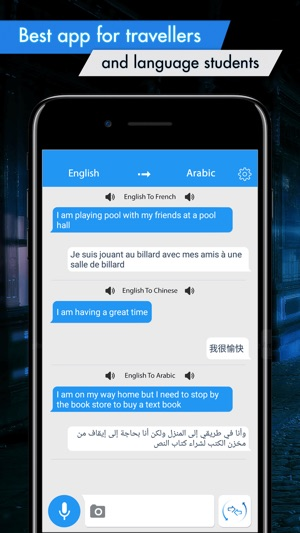 Translator with Speech on the App Store