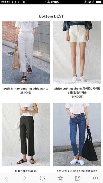 반하루 - 여성의류 데일리룩 패션 쇼핑몰 screenshot-4