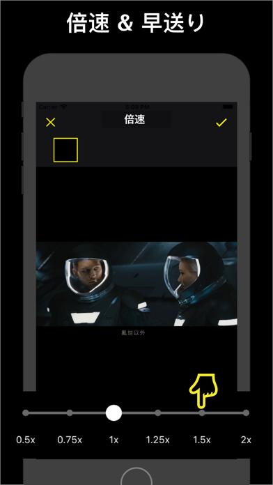 動画編集 : ビデオ編集 & 動画作成 & 動画撮影アプリのおすすめ画像4