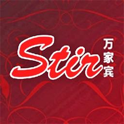 Stir Online Ordering