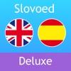Spanish <> English Dictionary