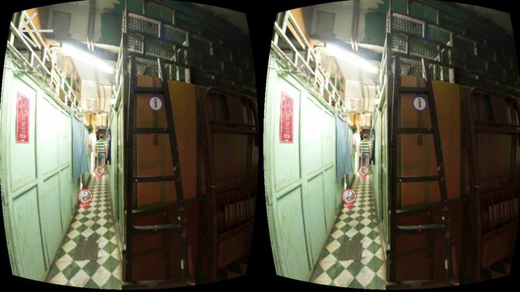Virtual Hong Kong screenshot-3