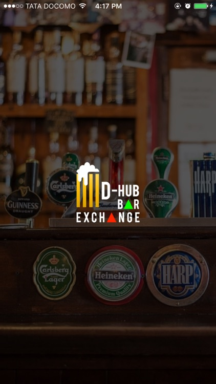 DHUB Bar Exchange