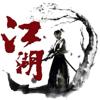 ShengHua Xiao - 江湖群雄传-英雄坛说 artwork