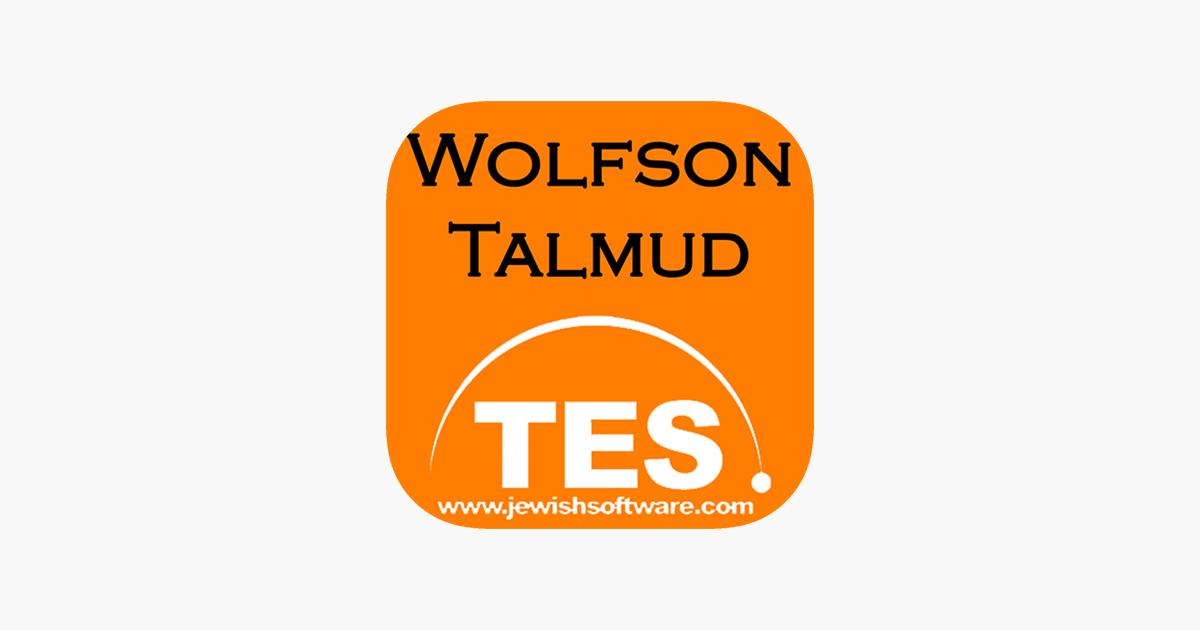 Daf Yomi Calendar.Wolfson Talmud On The App Store