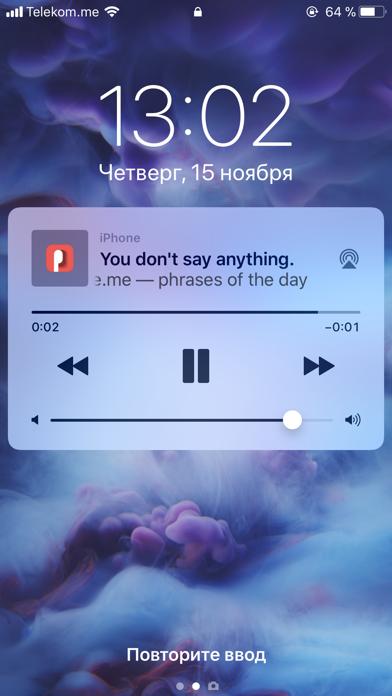 Скриншот №4 к Playphraseme