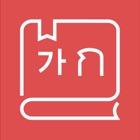 태국어사전/태한사전(초중급) icon