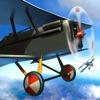世界大战飞行员