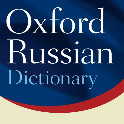 Oxford Russian Dictionary 2017