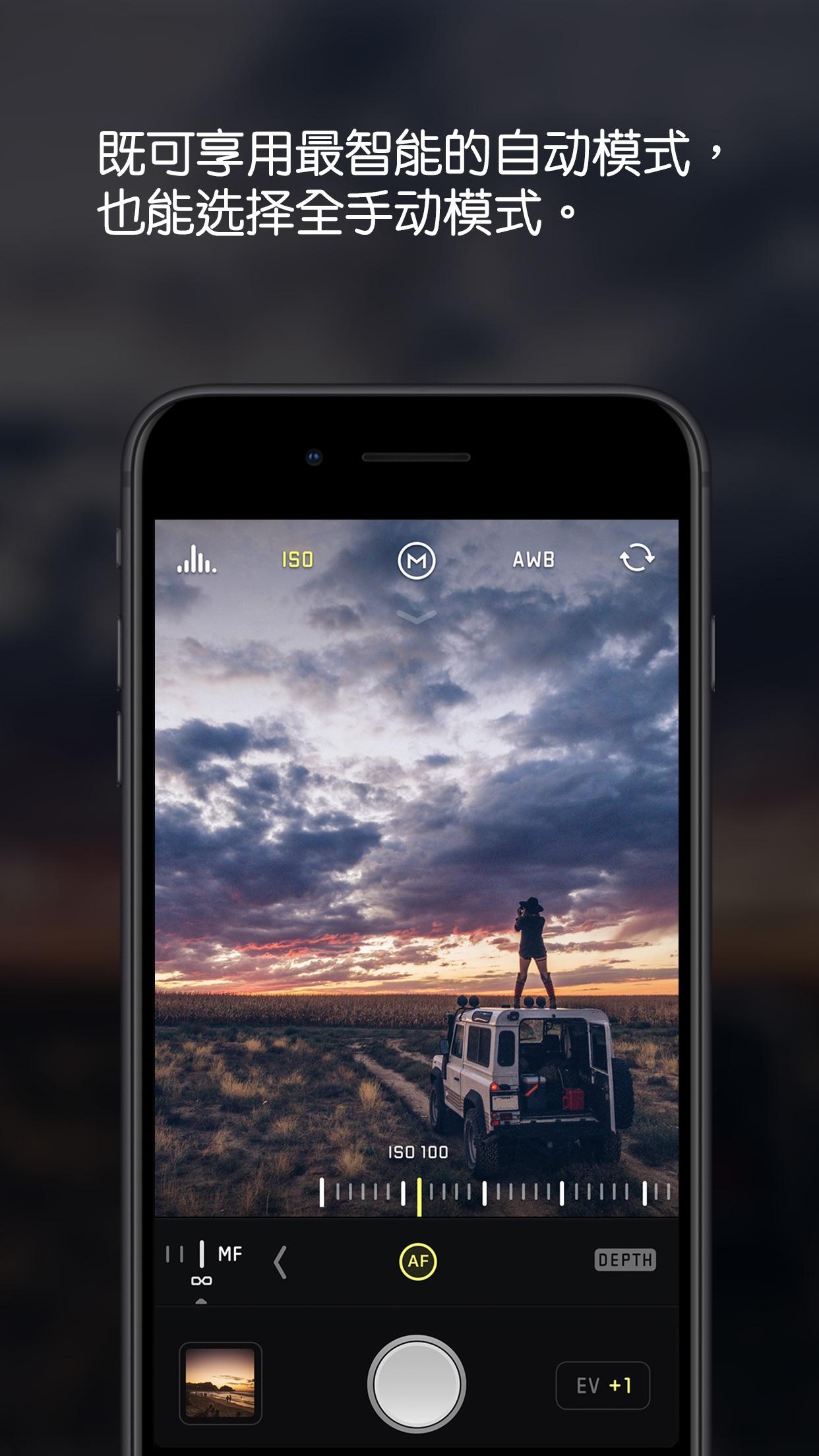 Halide Mark II - 专业相机 Screenshot