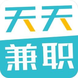 天天兼职-发现有趣的赚钱兼职app.