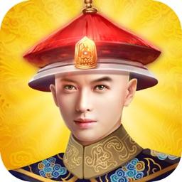 皇帝-万岁爷宫廷养成游戏