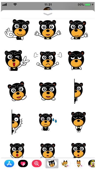 Beb 18 Stickers Screenshot