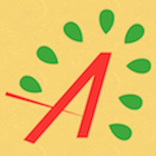 Anupama Restaurant