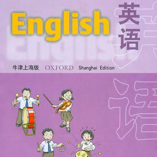 六年级上册-上海牛津小学英语教材