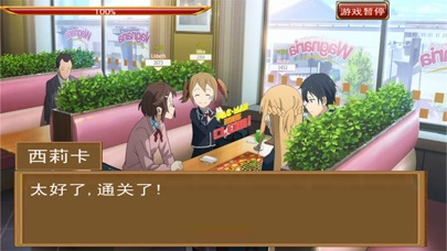 桐人和亚丝娜的冒险 ScreenShot1